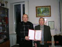 Леонов Сергей Сергеевич