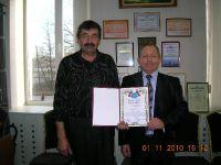 Судьин Юрий Алексеевич