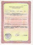 Мед.лицензия стр3